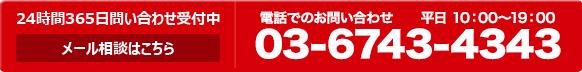 0800-919-4458